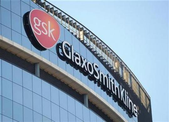 GSK Gets 50 Acres From Karnataka Govt. For Formulation Unit