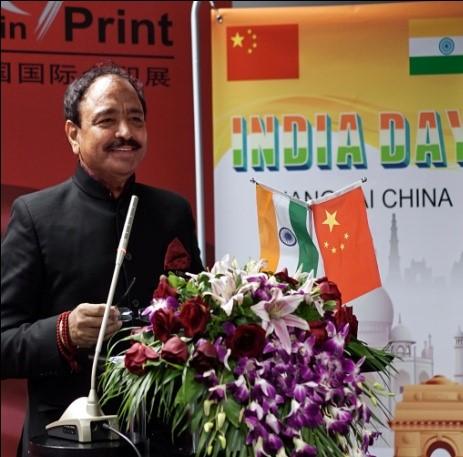 Prof. Kamal Chopra