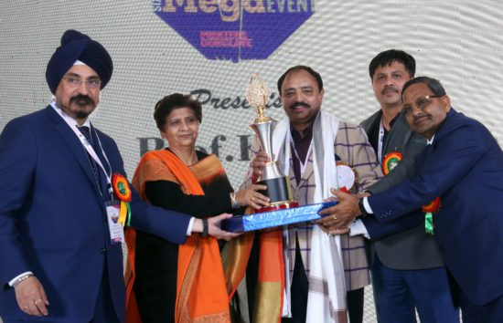 Lifetime Achievement Award to Prof. Kamal Chopra