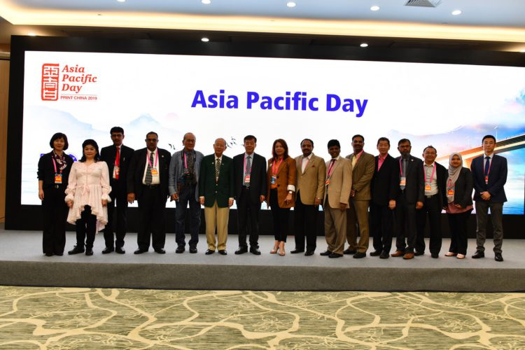 Print China and Asia-Pacific Day – Official Print-Packaging Blog