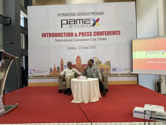 Pamex International Outreach Program Concludes In Bangladesh… moving next to Nepal & Srilanka!